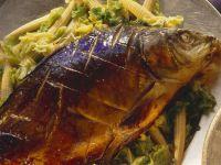 Asian-Style Baked Carp recipe